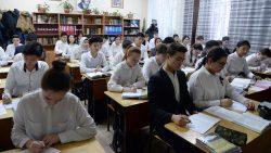 Столичные педагоги встретились на августовской онлайн конференции. #preview3832
